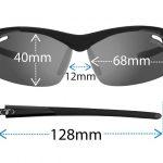 Αθλητικά Γυαλιά για Τρέξιμο & Ποδηλασία Tifosi Tyrant 2.0 Mocha με Φωτοχρωμικούς & Polarized Φακούς